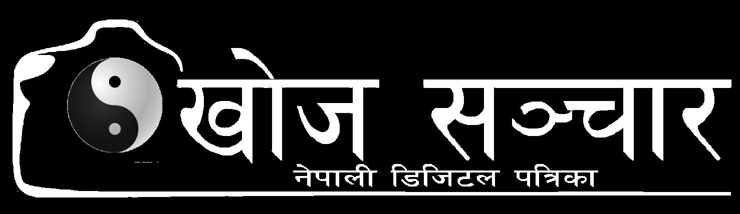 Khoj Sanchar