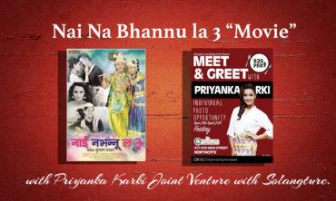 Nai Na Bhannu la 3