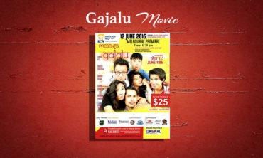 Gajalu Movie