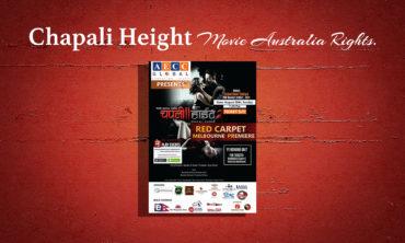 Chapali Height