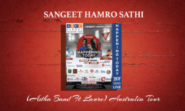 Sangeet Hamro Sathi