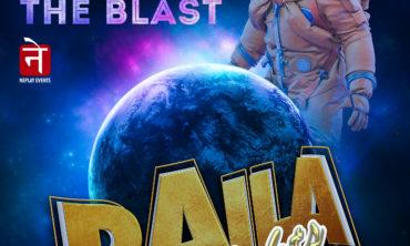 RAILA Nights Max Reloaded II