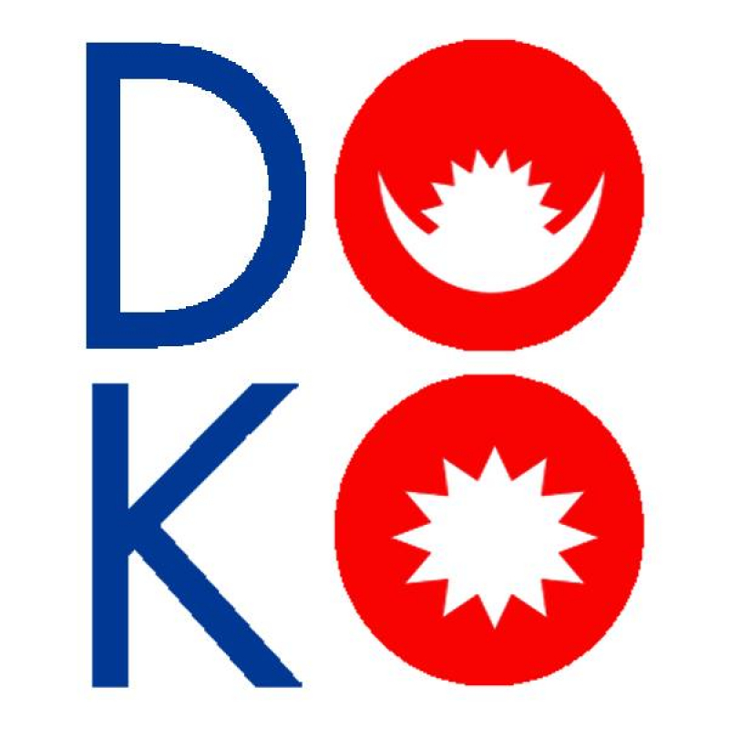 Doko Nepal