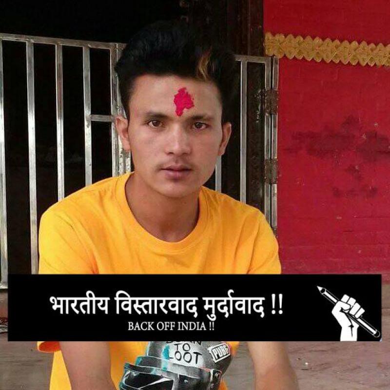 Janak Thapa