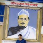 Dinesh Chand