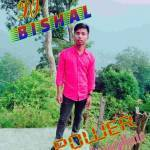 DJ BISHAL