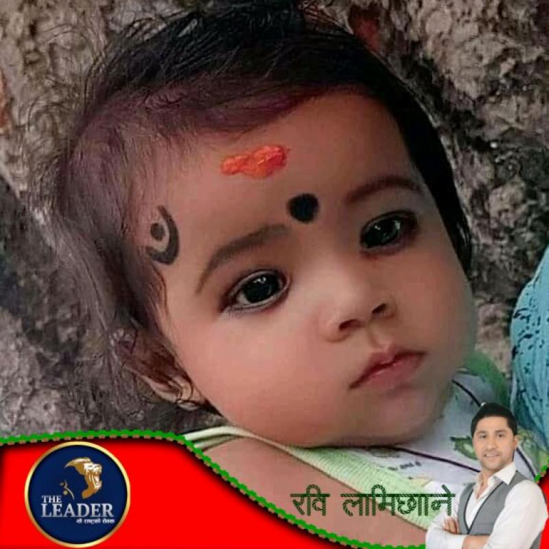 Prashant Rimal
