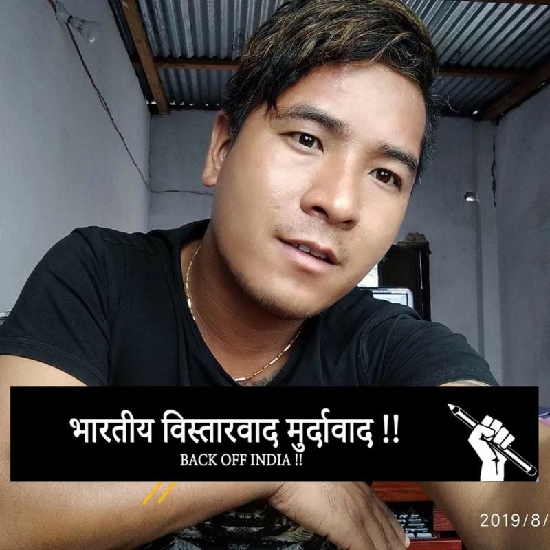 Suman Tamang