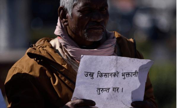 गृह मन्त्रालयको निर्देशनः 'उखु किसानलाई भुक्तानी नदिने उद्योगीलाई पक्राउ गर्नु' «       Pariwartan Khabar