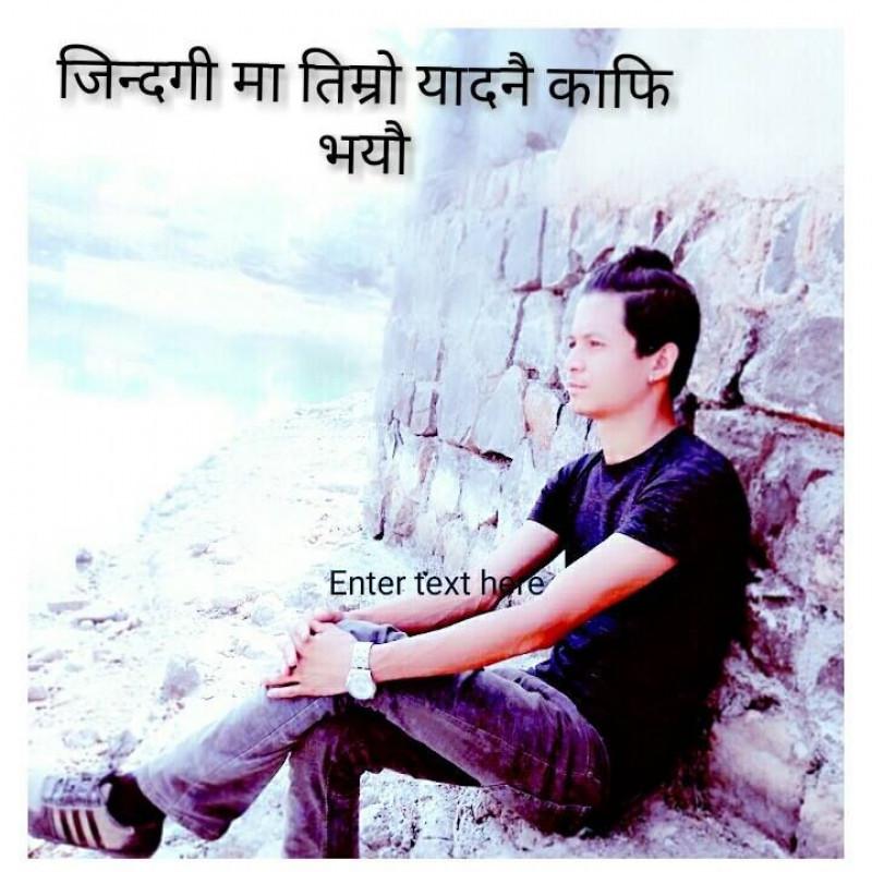 D P Thapa RN
