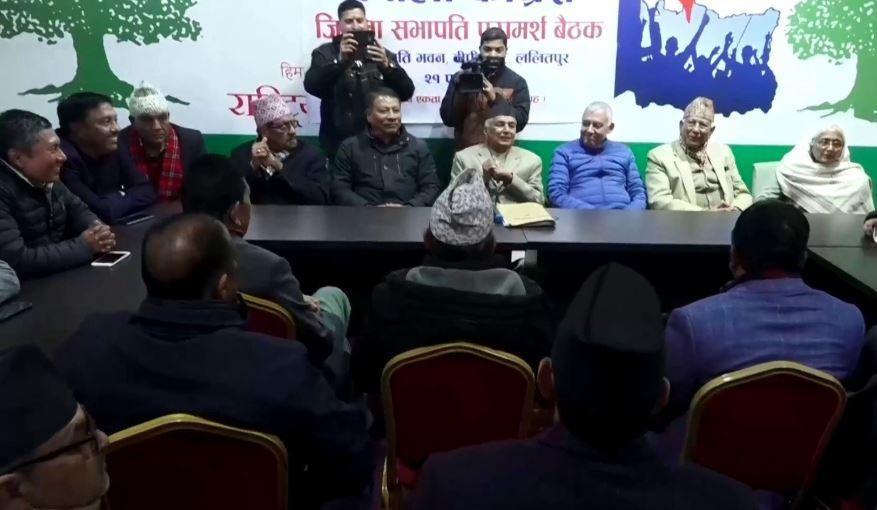 कांग्रेस जिल्ला सभापतिहरुको एउटै स्वरः '११ पुषको निर्णय फिर्ता गर' «       Pariwartan Khabar