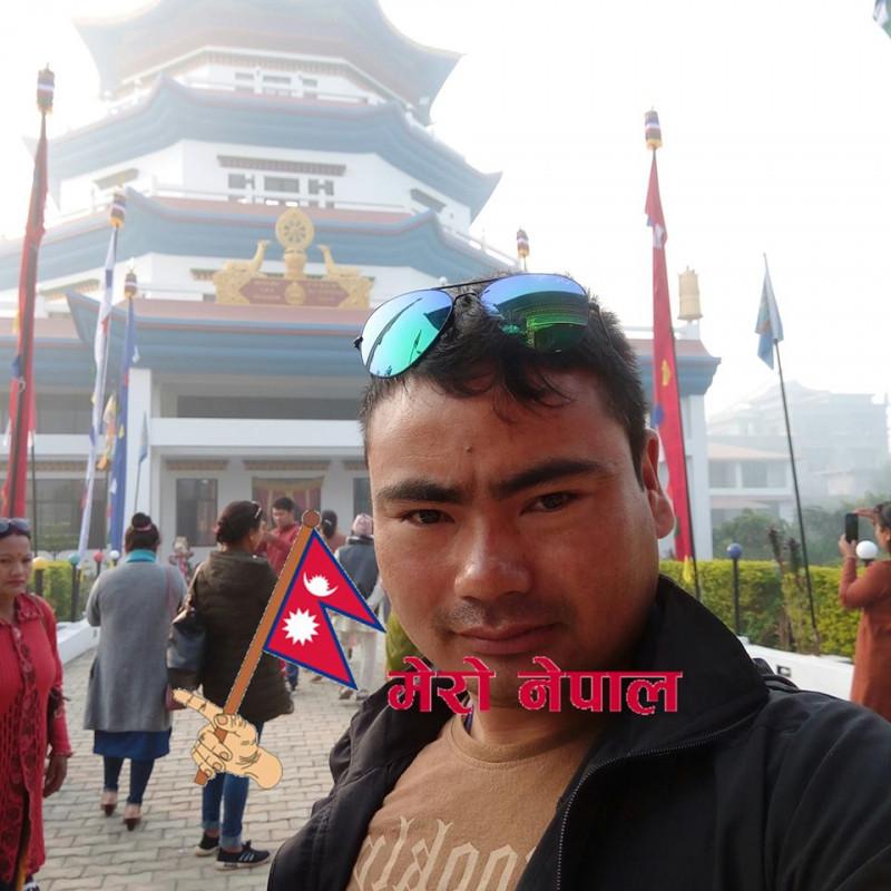 Nima Theeng