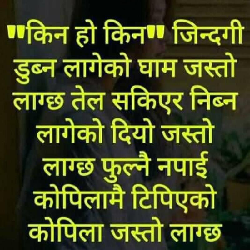 D Thapa