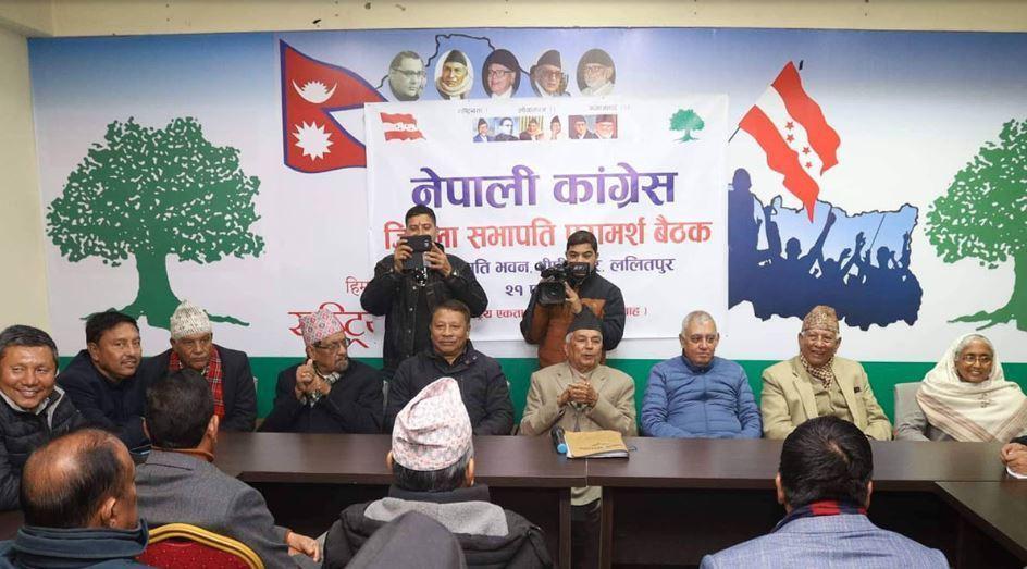 कांग्रेस केन्द्रीय कार्यालयमा असन्तुष्ट पक्षधर जिल्ला सभापतिको भेला «       Pariwartan Khabar
