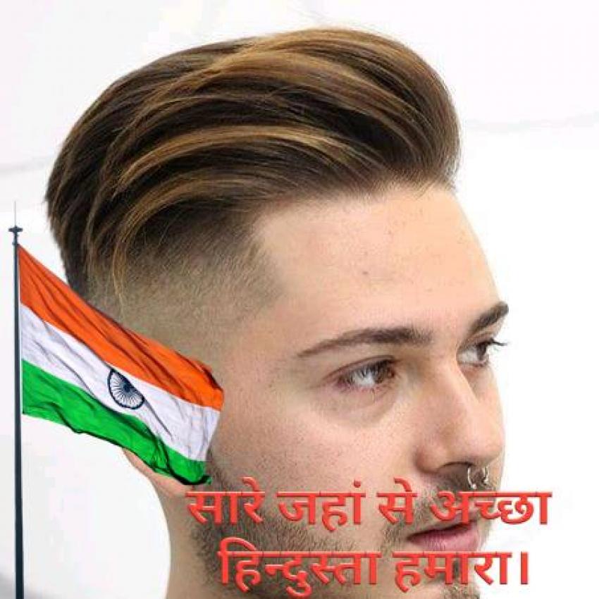 Govinda Rajbansi