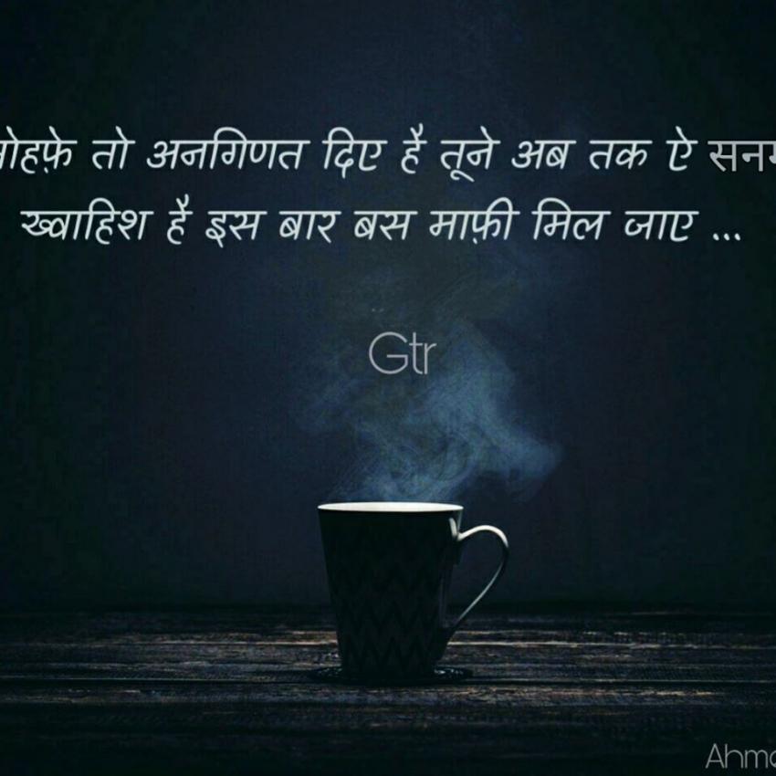 Aditya R Roy
