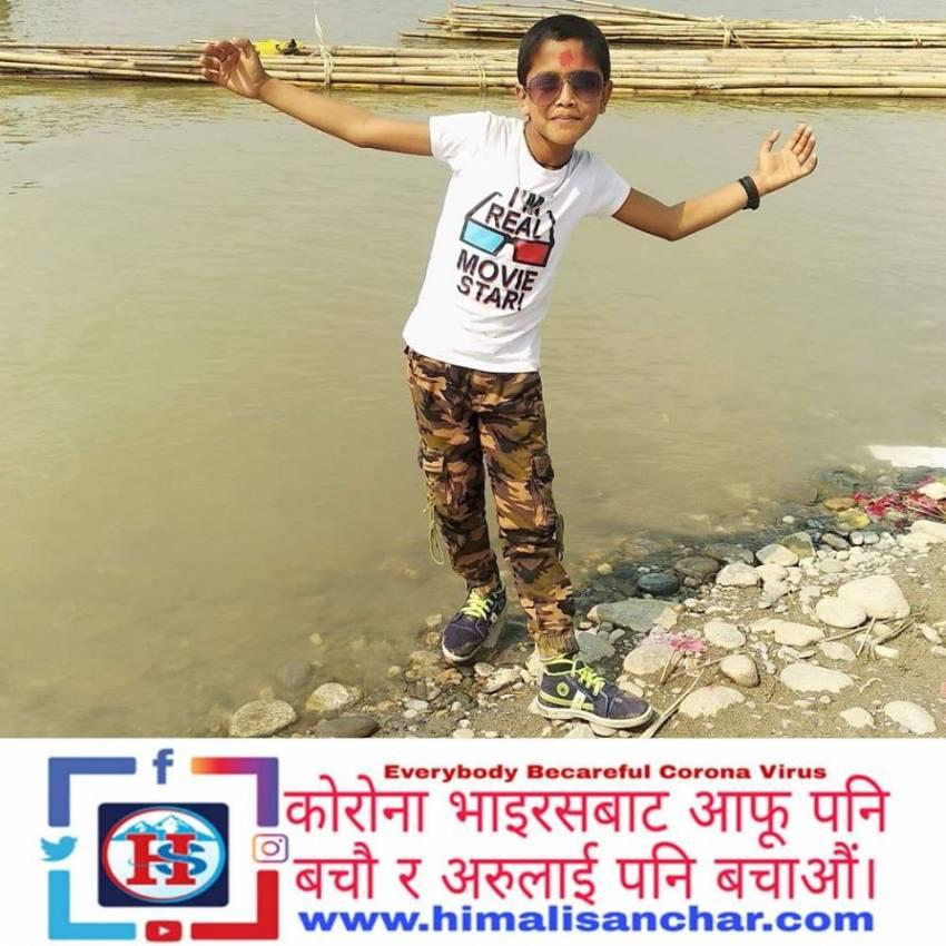 Rajip Majhi