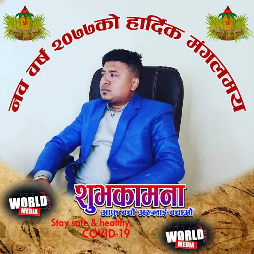 Neer Chaudhari