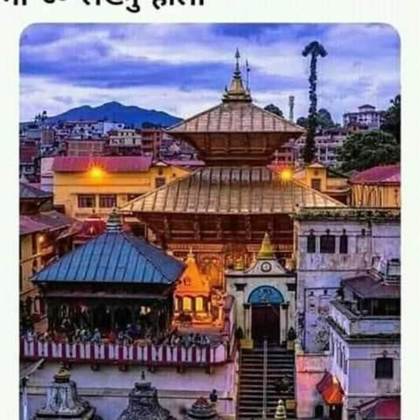 Sagar Sdhain
