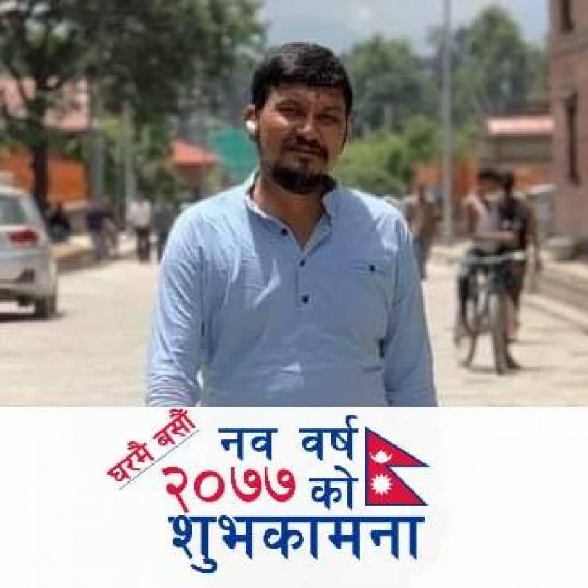Dev Raj Shrestha