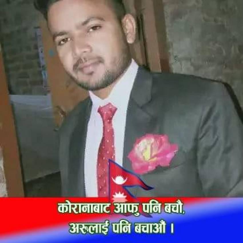 MaHesh Dhanuk