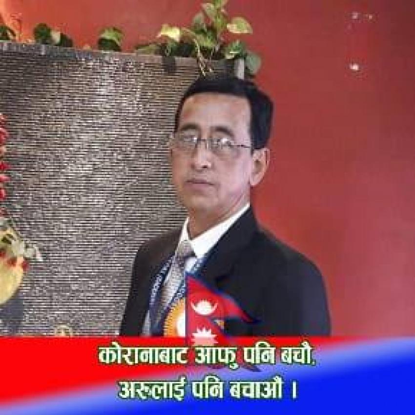Deepak Rajbhandari