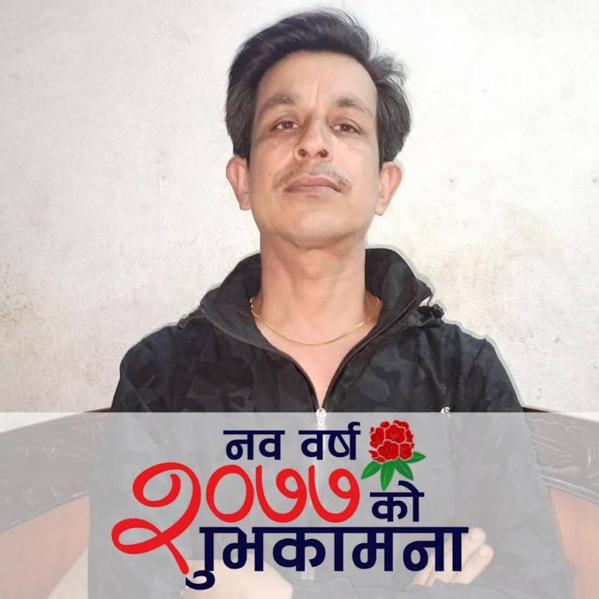 Sudeep Rajbhandari