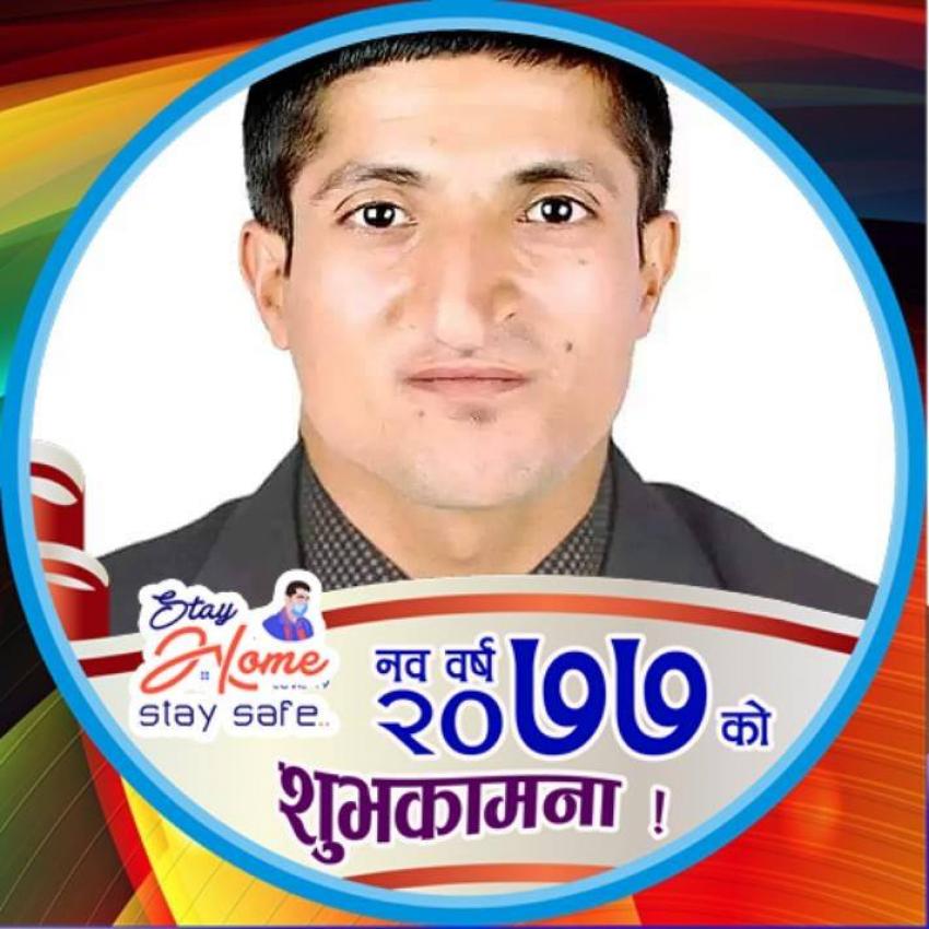 Arthak Acharya