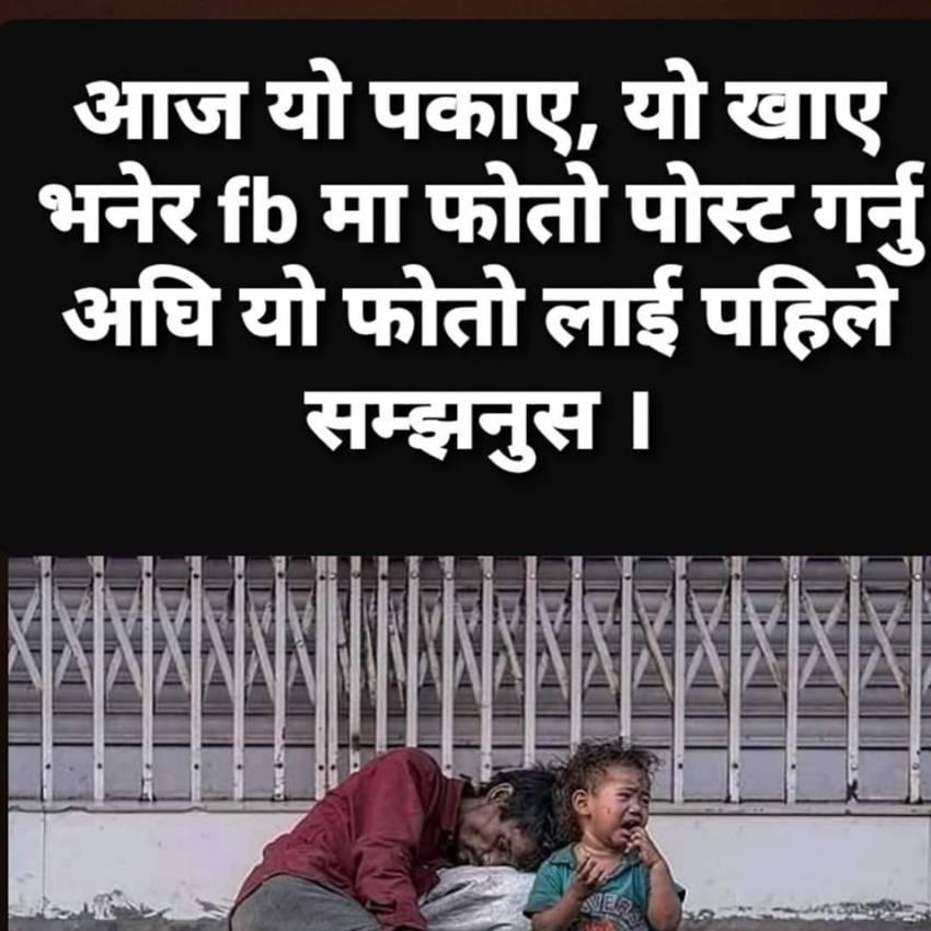Shrestha Niranjan