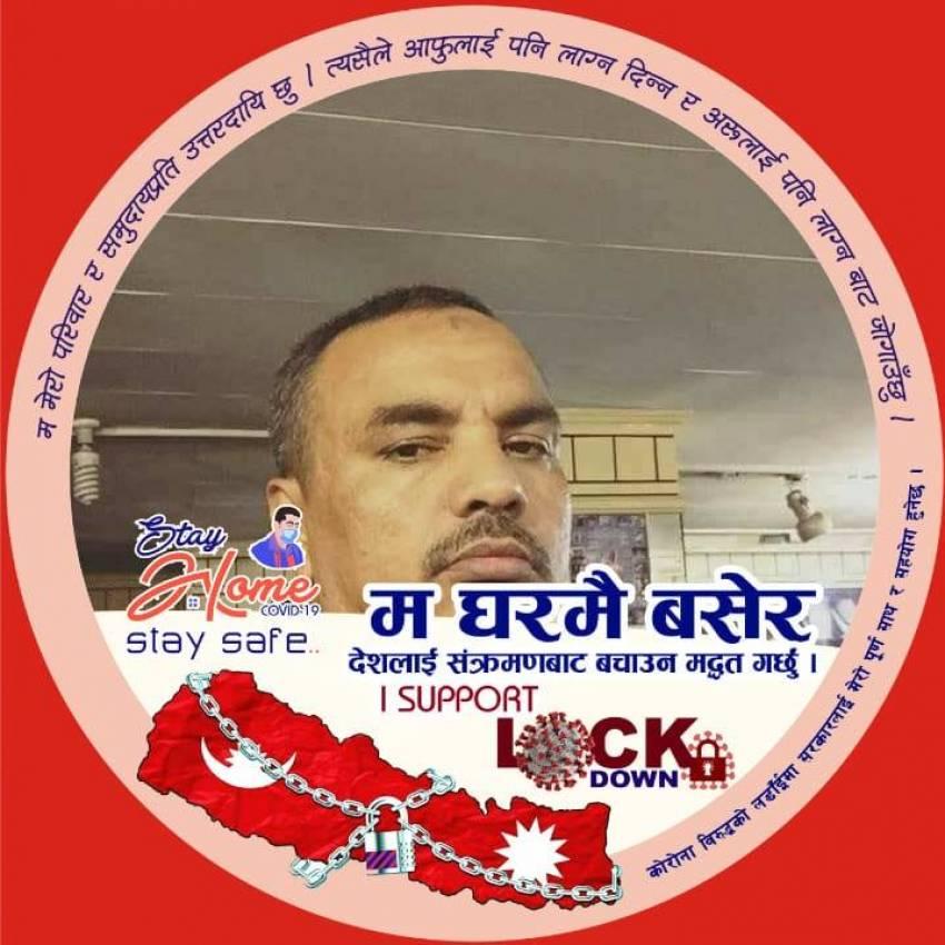 Firdos Nepali