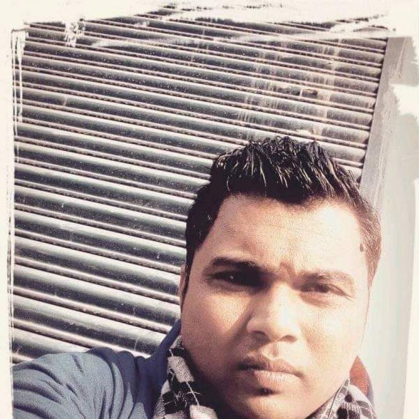 Bhupendra Chand