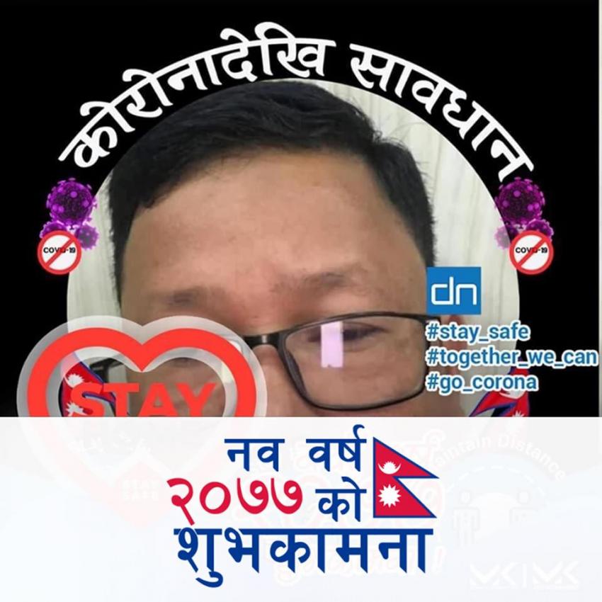 Sher Bahadur Bhujel