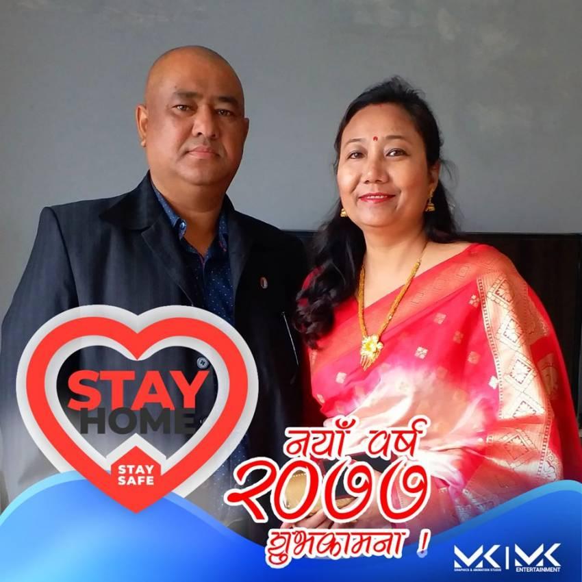 Bushan Narayan Shrestha