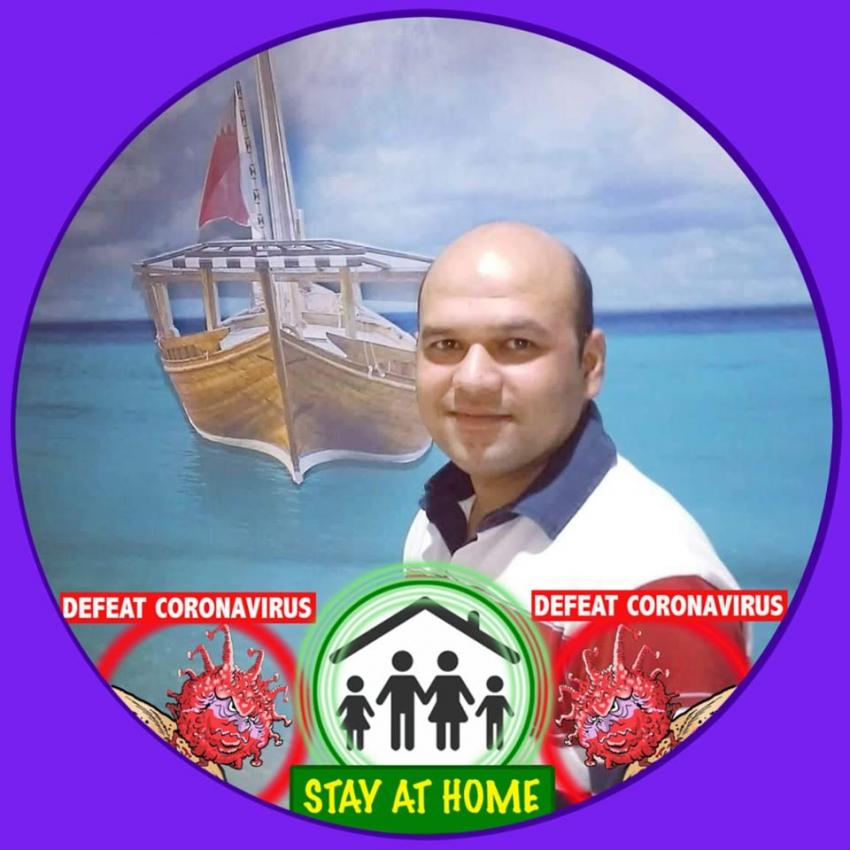 Nimesh Dhakal
