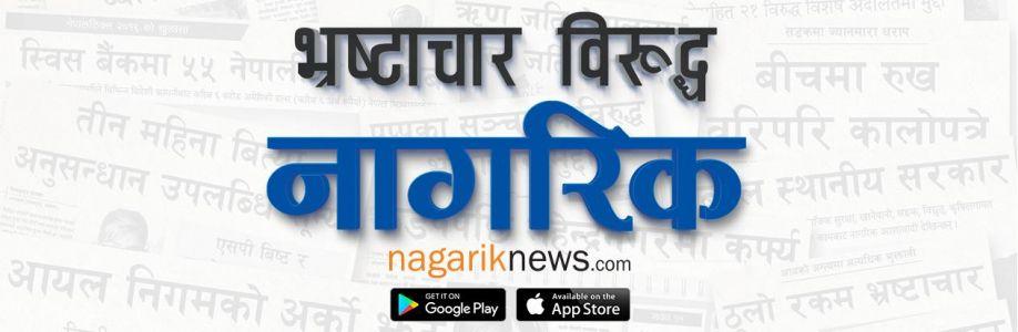 NagarikNews