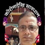 Baburam Luitel