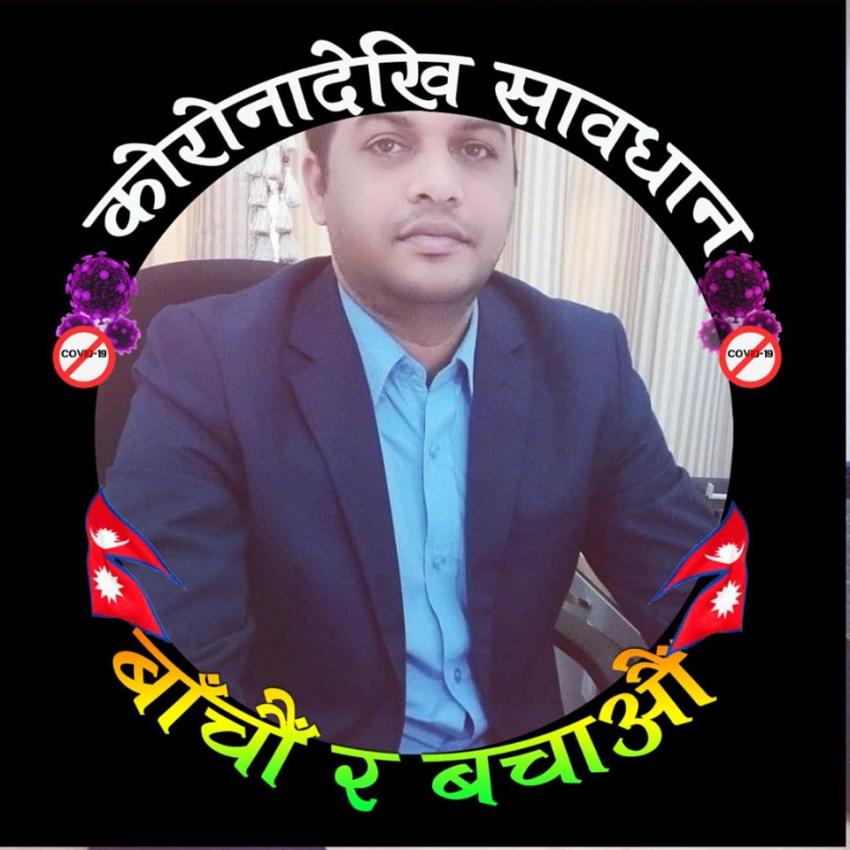 Deepak Dilwala