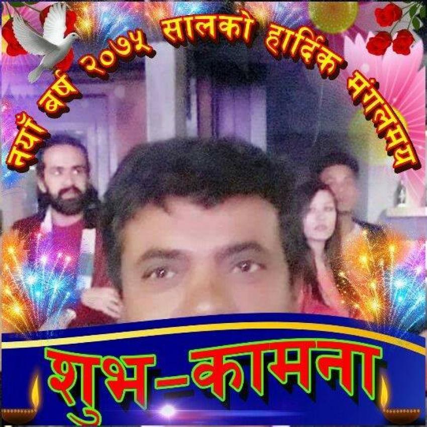 Krishna Lamichhane