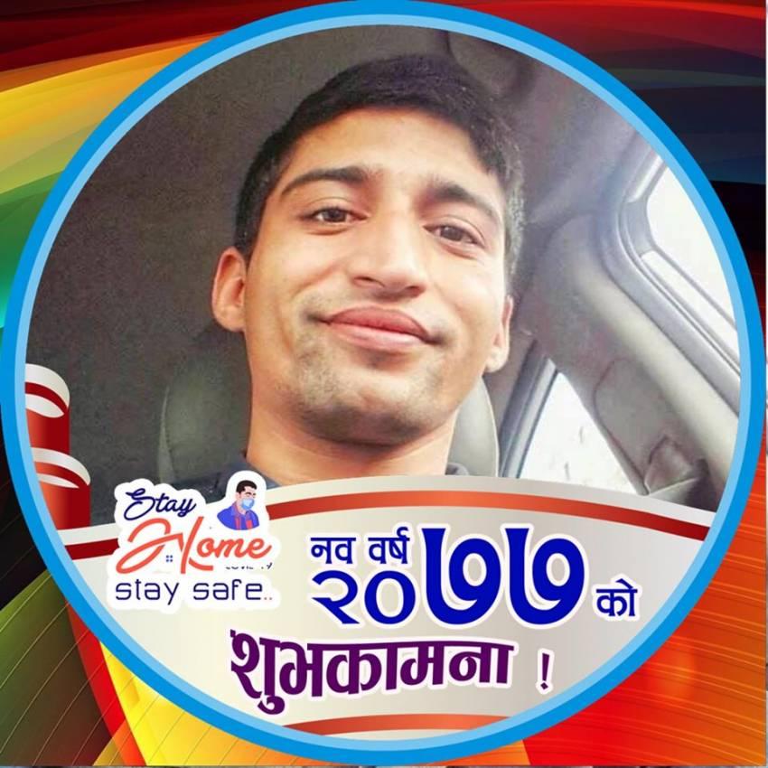Shankar Bashyal