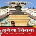 Kabin Maharjan