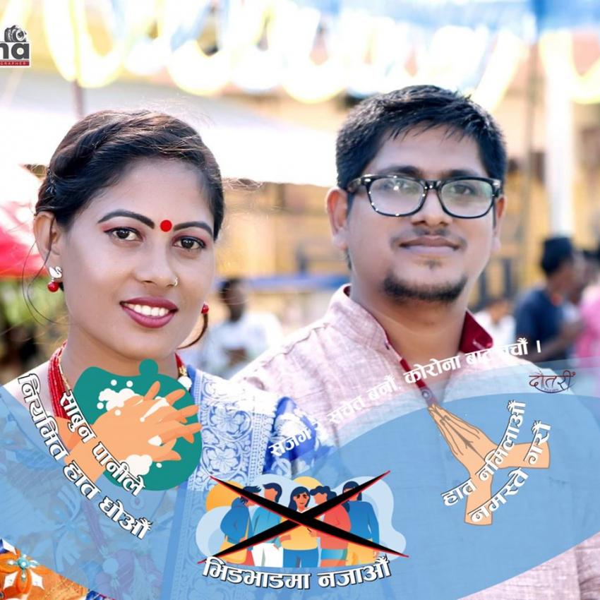Bhandari Narayan