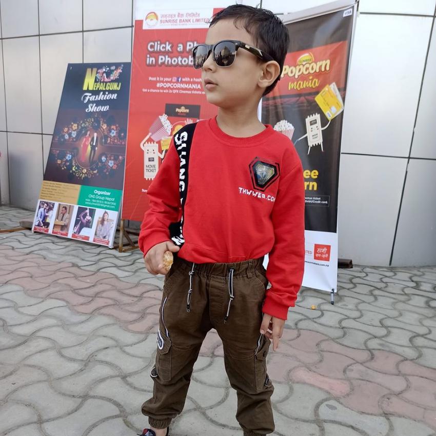 Raj Chalaune