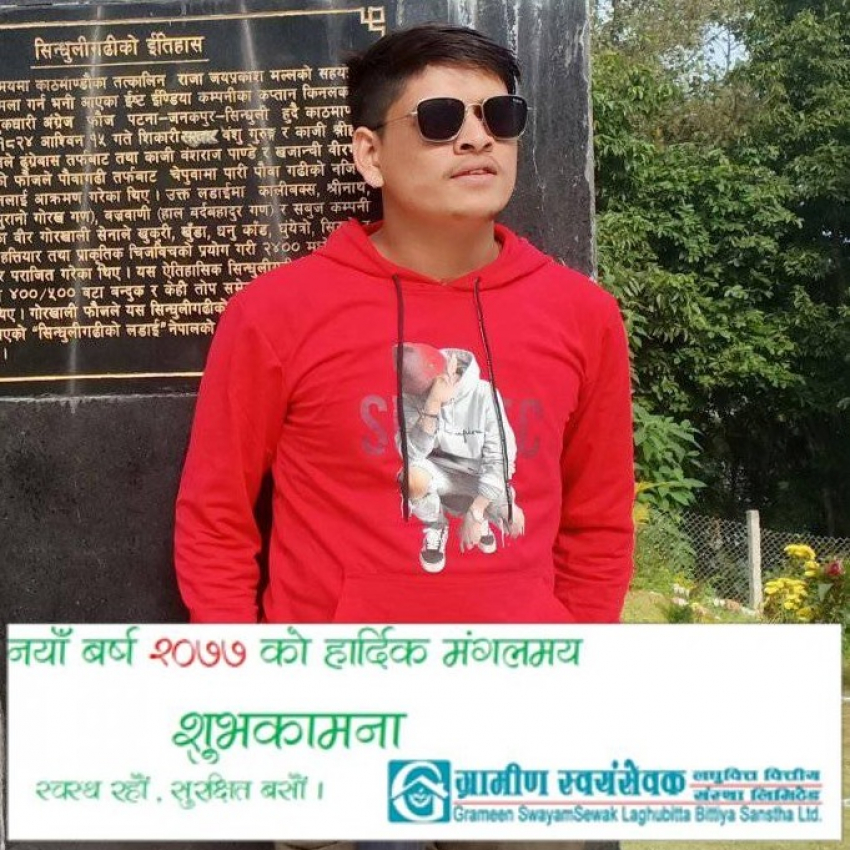 Subarna Thapa