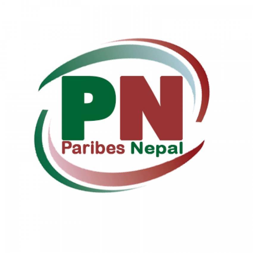 Paribes Nepal