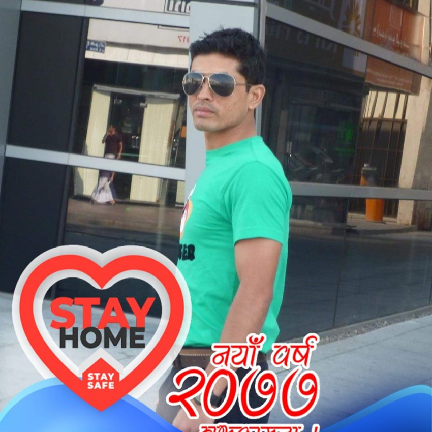 Bishnu Bishnu