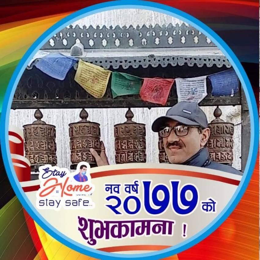 Mahesh Tiwari