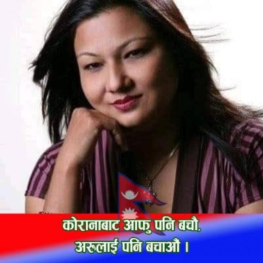 Nirmala Malla