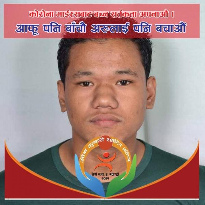 Naresh Shrestha