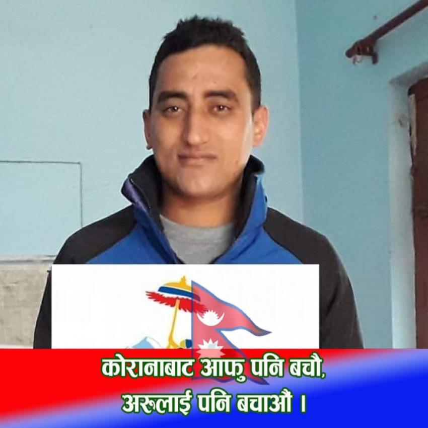 Jagadish Karki