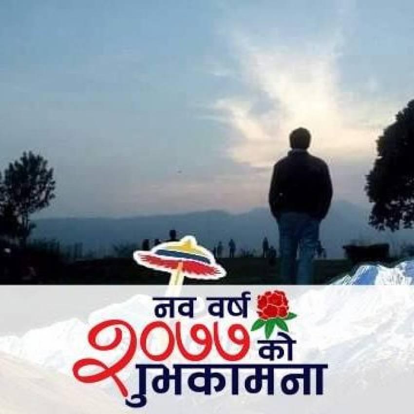 Surya Ghalan